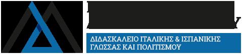 Μαρία Διαμαντοπούλου